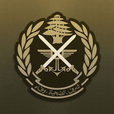Lebanese Army - LAF Hero