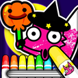 Boo! Monster Coloring Book