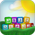 حروف وكلمات -Arabic Letters and Words