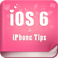 Tips & Tricks - Features and Secrets for iOS 6 and iPhone