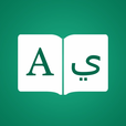 Arabic Dictionary Elite