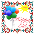 Eid SMS Greetings Lite