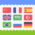 Translate! -Smart Translator
